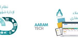 Aaram Group